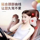 汽車頭枕 護頸枕汽車用靠枕車內用品可愛卡通頸椎頭枕車用促銷大降價!