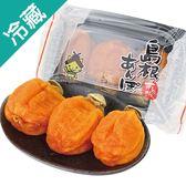 【日本】綿密島根柿餅 3入 / 盒【愛買冷藏】