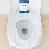 【BlueCat】一次性 拋棄式 墊片 馬桶墊(10入) 坐墊紙 攜帶 防菌墊 馬桶