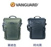 【聖影數位】VANGUARD 精嘉-VEO SELECT41 文藝時尚攝影包-雙色可選【公司貨】