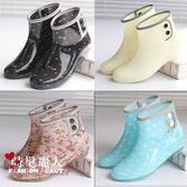 秋冬款時尚女雨靴短筒加絨雨鞋花園套鞋耐磨水鞋晴雨兩用 全店88折特惠