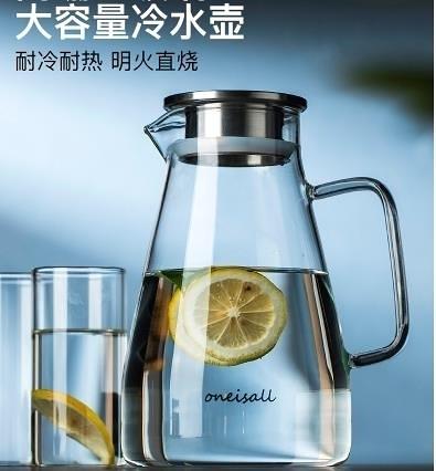 冷水壺 家用冷水壺玻璃耐熱高溫涼白開水杯茶壺扎壺防爆大容量水瓶涼茶壺完美