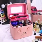 女士化妝箱 韓版大容量多功能可愛便攜旅行收納盒簡約手提化妝箱 LJ2779『紅袖伊人』