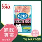 CIAO電解質水分補給巧餐包 (鮪魚+雞肉+干貝)40g【TQ MART】
