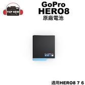 GoPro 鋰離子充電電池 (8B) AJBAT-001原廠充電電池1220mAh公司貨適用HERO8 HERO7 HERO6