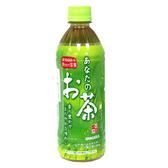 SANGARIA綠茶500ml【愛買】