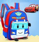 【Alice購物網】《預購》 小學生 書包 卡通 小汽車總動員 雙肩背包