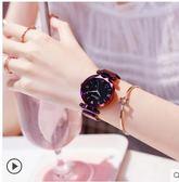 蘭度2號星空手錶女士時尚潮流防水同款抖音網紅新款 【6月特惠】