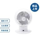 日本 IRIS  空氣循環扇   PCF-SC15  可左右自動擺動  適用9坪空間