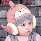 雙十二狂歡 嬰兒帽子秋冬季新生12個月0男女寶寶毛線帽嬰幼兒護耳兒童帽子潮 挪威森林