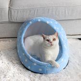御寵坊貓窩用品泰迪比熊博美狗窩半封閉式寵物窩別墅房子四季夏季igo   易家樂
