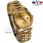 valentino coupeau范倫鐵諾 閃耀晶鑽時刻指針錶 防水手錶 石英錶 男錶 學生錶 N12170K金鑽大
