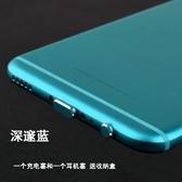 小明同學vivo iQOO手機iq00空充電塞耳機口擋灰篩防塵清灰塵堵頭電源新款