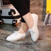 小白鞋豆豆鞋正韓平底系帶平跟尖頭休閒鞋