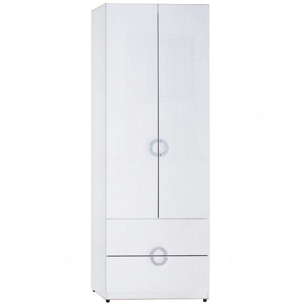 凱倫2.3 尺白色二抽衣櫃﹝18JF/070-4﹞/ H&D東稻家居