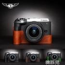相機包 台灣TP 真皮佳能EOS M6 mark ii相機包 M6二代皮套 M6mark2保護套 韓菲兒