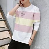 長袖T恤--秋季套頭圓領青少年條紋男士長袖t恤春秋薄款打底體恤衫 夏沫之戀