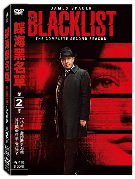 諜海黑名單 第二季 DVD Blacklist  The Season 02 (購潮8)
