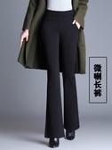 喇叭褲女秋冬加絨加厚垂感顯瘦微喇褲2020新款高腰彈力直筒休閒褲 果果輕時尚