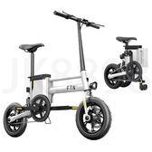 CWT1折疊式電動腳踏車/自行車/可對半折疊/保固一年/備有試乘車可試騎