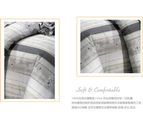 【免運】精梳棉 單人 薄床包被套組 台灣精製 ~典雅花研/灰~ i-Fine艾芳生活