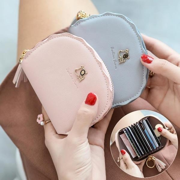 米印小狗卡包女小巧可愛簡約超薄多卡位大容量信用卡包零錢包一體【全館鉅惠】
