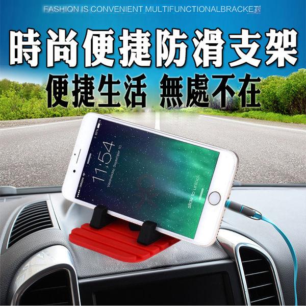 車用防滑手機支架/車載/車架/桌用/防滑墊/止滑墊/手機支架/手機座/導航架/儀表板