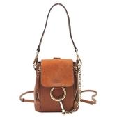 Chloe 克羅伊 焦糖棕色牛皮拼接麂皮手提後背2way包 Mini Faye Backpack【BRAND OFF】