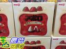 [COSCO代購]  C115909 MEIJI明治 APOLIO 阿波羅濃草莓夾餡巧克力 336公克