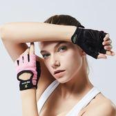 手套 單杠引體向上擼鐵健身手套男女運動護具器械訓練半指鍛煉瑜伽單車 全館免運折上折
