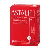 艾詩緹膠原蛋白粉30包 【康是美】