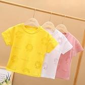女童T恤 女童夏季鏤空短袖T恤兒童2020新款男童韓版時尚網紅上衣打底衫潮【快速出貨】
