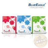【醫碩科技】藍鷹牌NP-3DN台灣製全新美妍版成人立體防塵口罩4層式超高防塵率 50入/盒(藍/綠/粉)