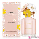 Marc Jacobs 清甜雛菊女性淡香水 DAISY EAU SO FRESH(125ml) EDT-國際航空版【美麗購】
