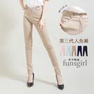 第三代人魚褲-超彈力絲滑拉鍊長褲-9色~funsgirl芳子時尚(S-2L)~funsgirl芳子時尚