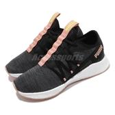 Puma 慢跑鞋 NRGY Star Knit 黑 粉紅 男鞋 運動鞋 【ACS】 19276005