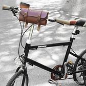德國自行車包騎行裝備摩托車收納復古前置儲物包前梁車掛包