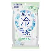 蜜妮-3度C涼感濕巾植萃清香20入