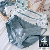 4條裝 孕婦內褲純棉低腰懷大碼女褲頭夏季薄款【時尚大衣櫥】