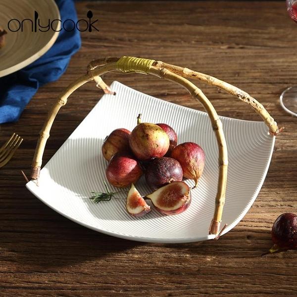 家用客廳陶瓷水果盤點心盤現代