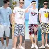 男士T恤短褲套裝夏純棉情侶旅游休閒度假沙灘裝親子家庭男裝 小時光生活館