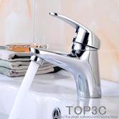 衛生間洗臉盆水龍頭冷熱全銅單孔臺盆雙冷熱洗手面盆龍頭「Top3c」