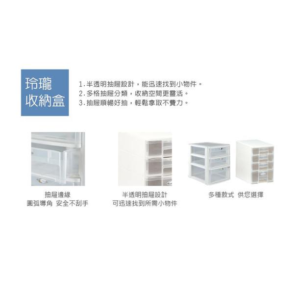 收納 SHUTER 樹德 PC-1103 三層收納盒A4-PC03【文具e指通】 量販團購