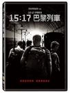 【停看聽音響唱片】【DVD】15:17巴...