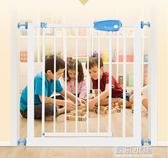 TOOTUFF嬰兒童安全門欄寶寶樓梯口護欄寵物圍欄防護欄隔離免打孔igo 藍嵐