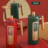 豆漿機 小型家用多功能破壁機免過濾榨汁機迷你單人全自動 【免運快出】