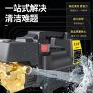 潔來仕220V高壓洗車機家用全自動洗車神器便攜式刷車泵水槍清洗機快速出貨618大促