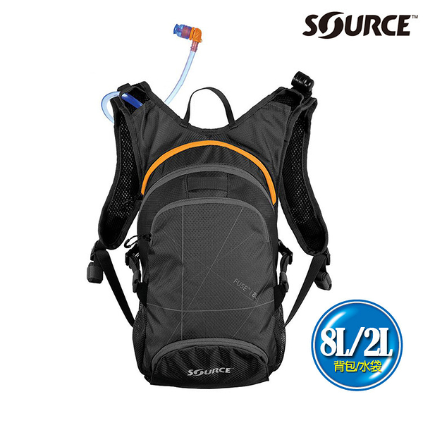 SOURCE 戶外健行水袋背包 Fuse 8L 2054129008 (8L/水袋2L) / 登山 單車 自行車 跑步 補水 抗菌