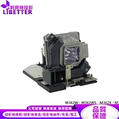 NEC NP29LP 原廠投影機燈泡 For M362W、M362WS、M362X、M362XS