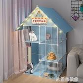 貓籠 貓籠子家用別墅超大自由空間帶廁所貓窩小型室內三層貓咪貓屋貓舍